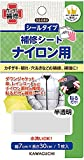 KAWAGUCHI ナイロン用 補修シート シールタイプ 幅7×長さ30cm 半透明 93-049