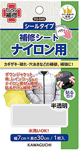 KAWAGUCHI ナイロン用 補修シート シールタイプ 幅...