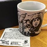 勇者ヨシヒコ メレブ 呪文 マグカップ
