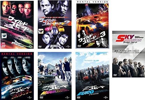 ワイルド スピード 1、X2、X3 TOKYO DRIFT、MAX、MEGA MAX、EURO MISSION、SKY MISSION  全7巻セット [マーケットプレイスDVDセット商品]