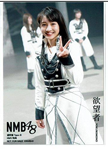 【NMB48/2018年メンバー人気ランキング】ファンが選抜した7人を画像付プロフィールと共に紹介♪の画像