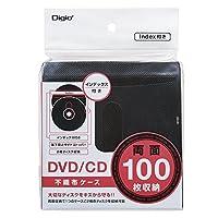 Digio2 DVD/CD タイトル付き 両面 不織布 50枚入 100枚収納 ブラック 43854