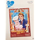 TAKARAZUKA SKY STAGE 10th Anniversary Eternal Scene Collection『記者と皇帝』 [DVD]