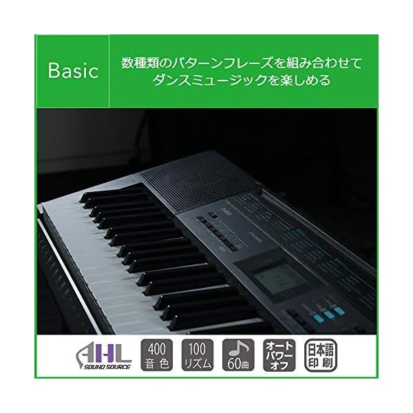 カシオ 電子キーボード 61標準鍵 ベーシック...の紹介画像5