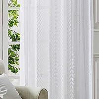 ミラー効果で昼間外から見えにくい ウェーブレースカーテン 1枚 幅320cm 丈148cm