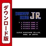 ドンキーコングJR. [3DSで遊べるファミリーコンピュータソフト][オンラインコード]