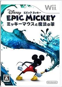 ディズニー エピックミッキー ~ミッキーマウスと魔法の筆~ / 任天堂