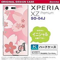 SO04J スマホケース Xperia XZ Premium ケース エクスペリア XZ プレミアム イニシャル 花柄・サクラ ライトピンク nk-so04j-062ini Y