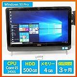 中古デスクトップパソコン 液晶一体型 DELL VOSTRO 360 Core i5 2400S 2.50GHz 4GB 500GB DVDSマルチ Win10 カメラ