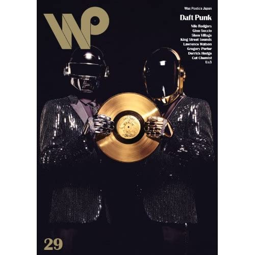 Wax Poetics Japan (No.29)