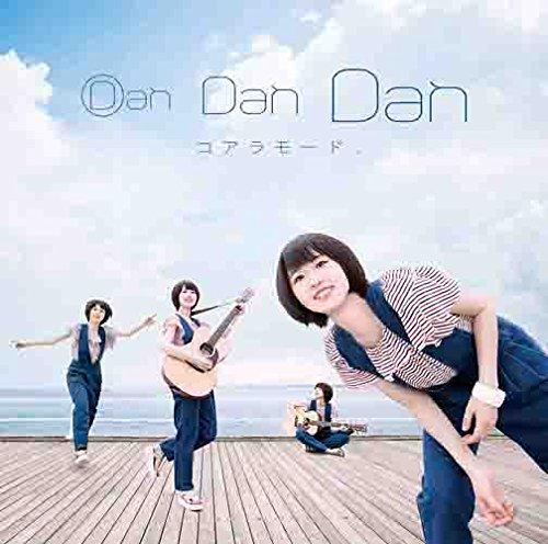 Dan Dan Dan