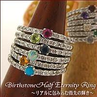 K14 エタニティ リング ダイヤモンド 誕生石 指輪 ピンクゴールド,08号