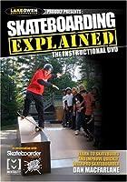 Skateboarding Explained [DVD] [Import]