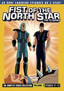 Fist of the North Star: TV Series 2 [DVD] [Import]