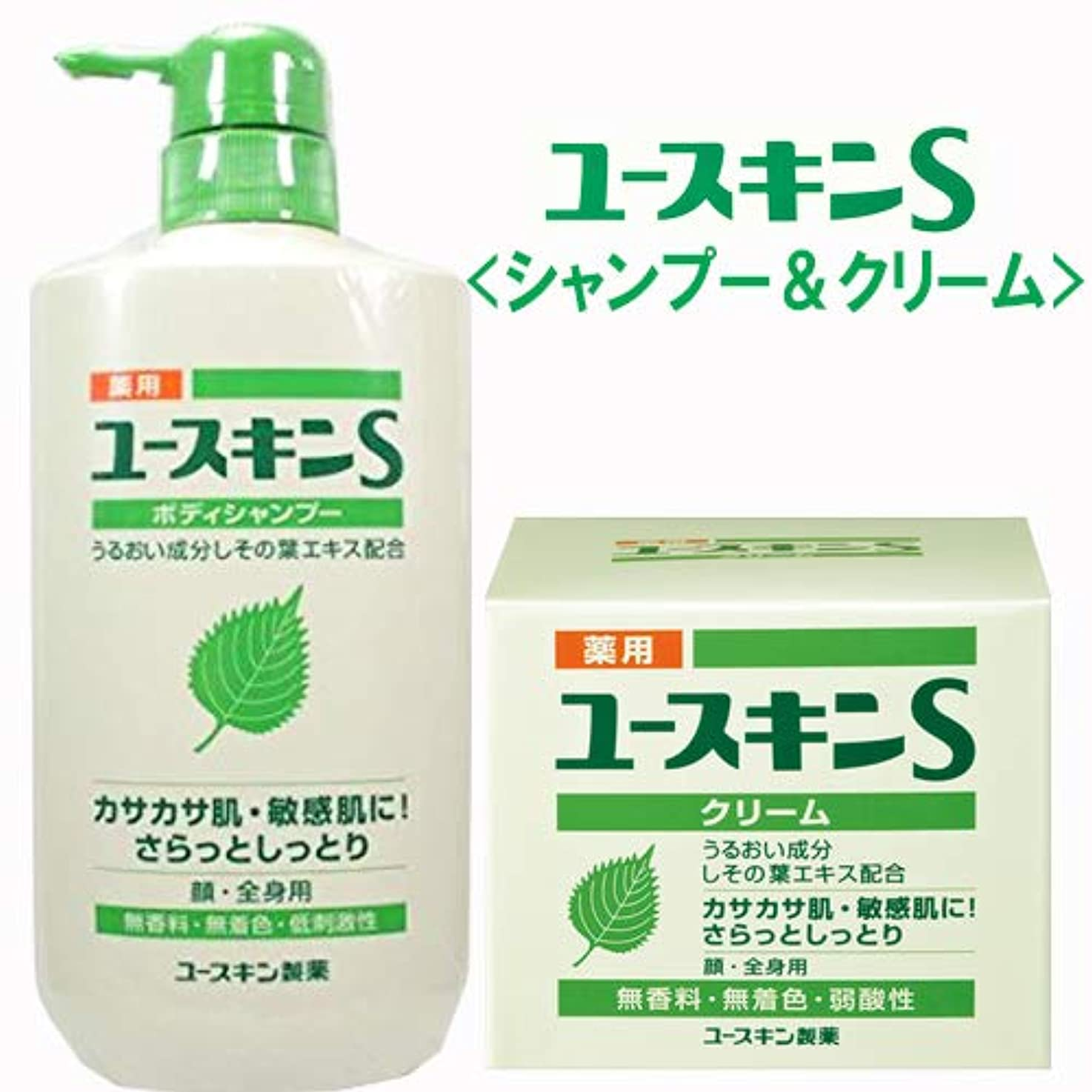【セット】薬用ユースキンS ボディシャンプー500ml+クリーム70gのセットです (4987353010510+4987353010213)
