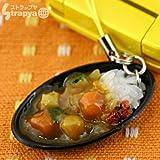 そっくり 食品サンプル 携帯ストラップ (野菜カレー)