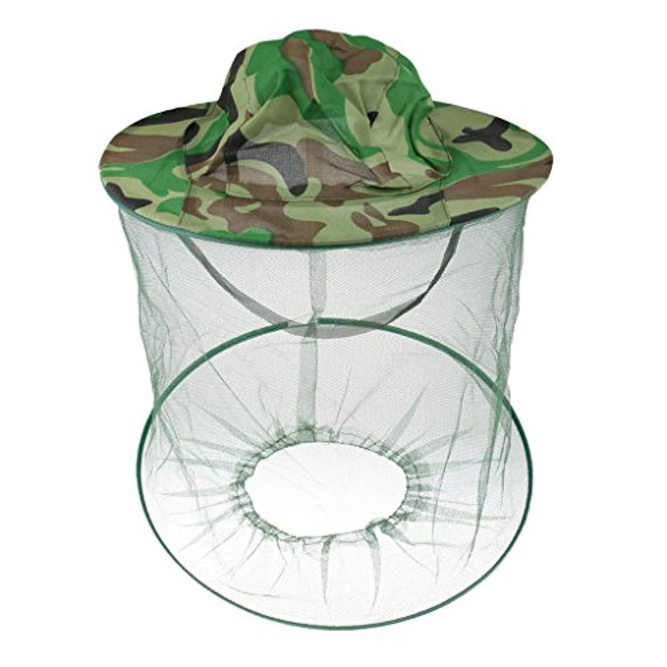 家庭ではごきげんよう強度Baosity 2タイプ ネットハット 蚊避け 虫除け マスク カバー メッシュ 男女用 日焼け止め 頭顔保護 農作業 園芸 屋外 釣り