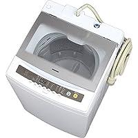アイリスオーヤマ 7.0Kg 簡易乾燥付 全自動洗濯機 IAW-T701