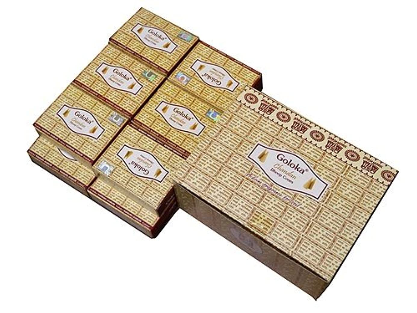 評論家準備したコンプライアンスGOLOKA(ゴロカ) ゴロカ チャンダン香 コーンタイプ CHANDAN CORN 12箱セット