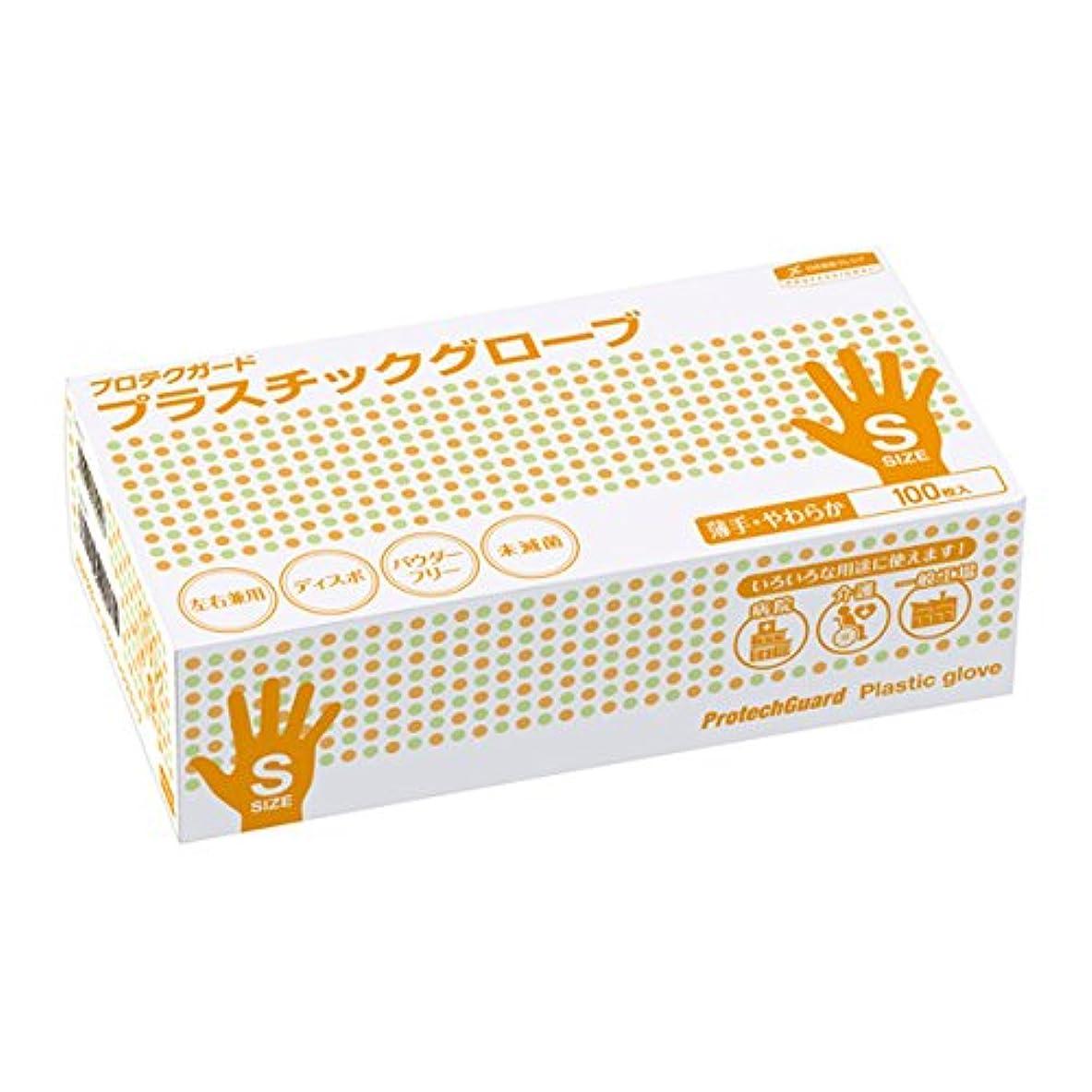 ハミングバード先生親密な日本製紙クレシア:プロテクガード プラスチックグローブ Sサイズ 100枚×10ボックス