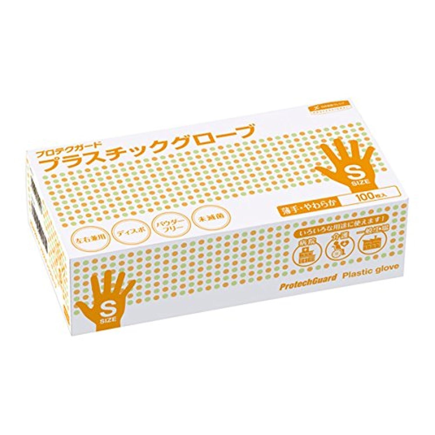 属性風変わりなグリーンバック日本製紙クレシア:プロテクガード プラスチックグローブ Sサイズ 100枚×10ボックス