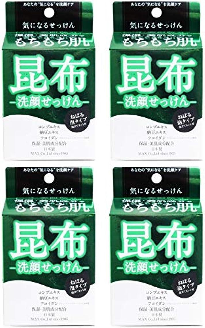 寄付する死傷者シネウィ【まとめ買い】気になる洗顔石けん 昆布【×4個】