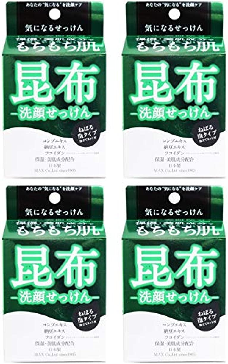 ミュートレジデンスサイレント【まとめ買い】気になる洗顔石けん 昆布【×4個】