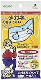 アズマ 『花粉・風邪両用』 メガネくもらないマスク5枚入り AZ961
