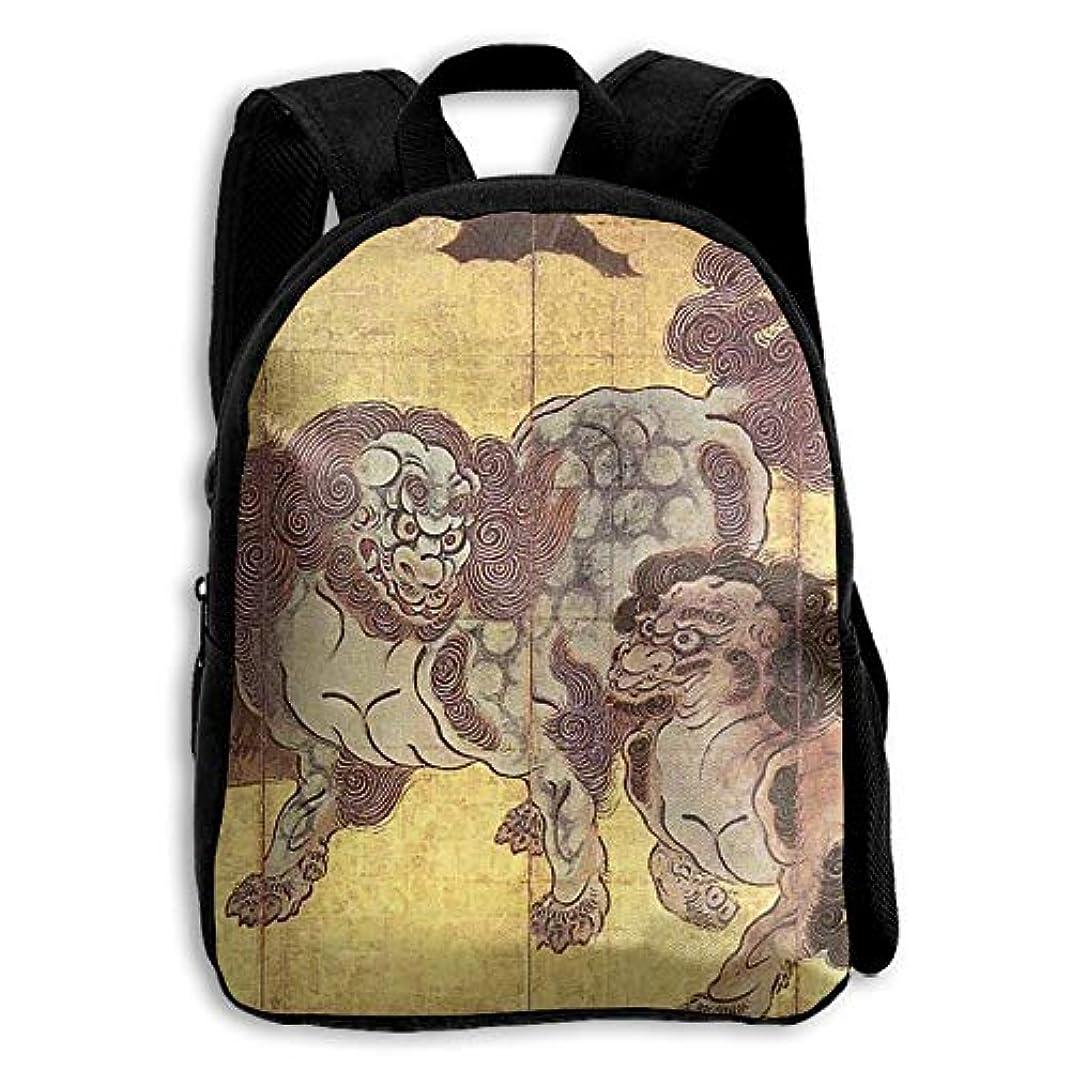 薄いです仲間、同僚矢じりキッズ バックパック 子供用 リュックサック 獅子 ライオン ショルダー デイパック アウトドア 男の子 女の子 通学 旅行 遠足