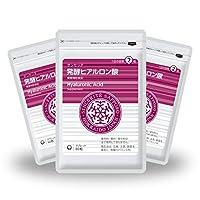 発酵ヒアルロン酸 3袋セット[送料無料][ヒアルロン酸]50mg配合[国内製造]お得な90日分