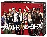 ワイルド・ヒーローズ Blu-ray BOX[Blu-ray/ブルーレイ]