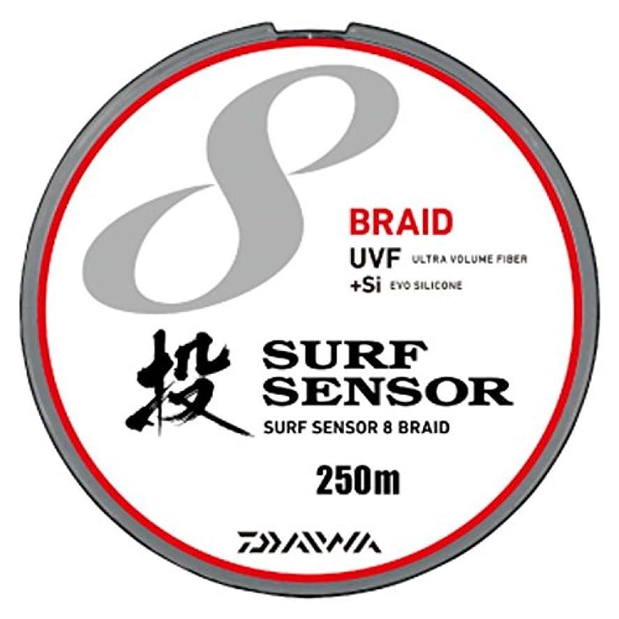 手配するチラチラするベースダイワ(Daiwa) PEライン UVFサーフセンサー 8ブレイド+Si 250m 0.4号 マルチカラー