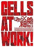 はたらく細胞 5(完全生産限定版)[ANZX-14709/10][Blu-ray/ブルーレイ] 製品画像