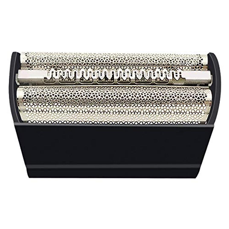 冗談で差別する保存VINFANYシェーバー替刃 シリーズ3 適用 Braun 31Bシリーズ3 Smart Syncro Proモデル電気シェーバー シリーズ3網刃?内刃一体型カセット 交換用ホイル (31B (Black))