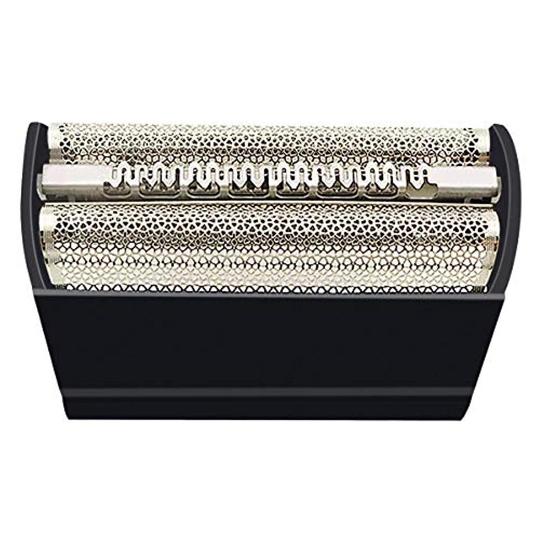 唯一未満爵VINFANYシェーバー替刃 シリーズ3 適用 Braun 31Bシリーズ3 Smart Syncro Proモデル電気シェーバー シリーズ3網刃?内刃一体型カセット 交換用ホイル (31B (Black))