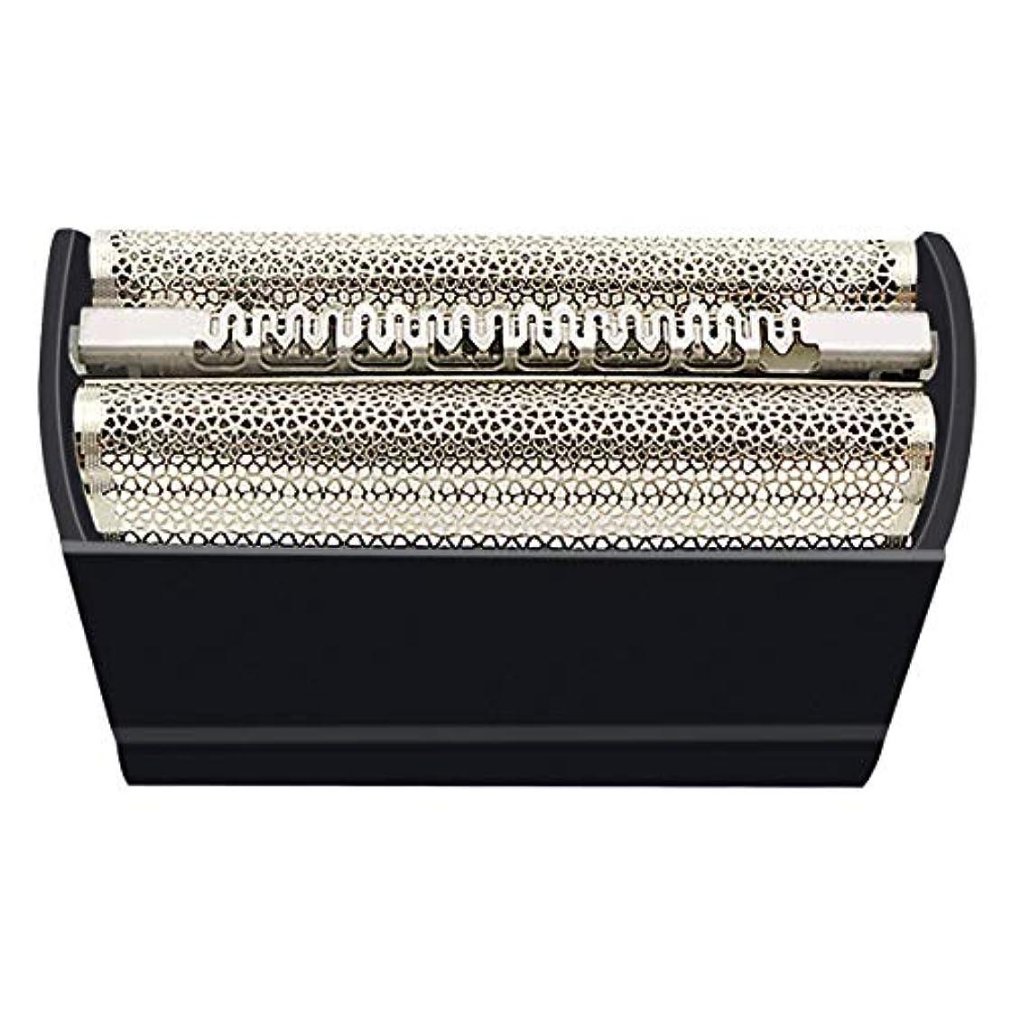 入学する傭兵一貫性のないVINFANYシェーバー替刃 シリーズ3 適用 Braun 31Bシリーズ3 Smart Syncro Proモデル電気シェーバー シリーズ3網刃?内刃一体型カセット 交換用ホイル (31B (Black))
