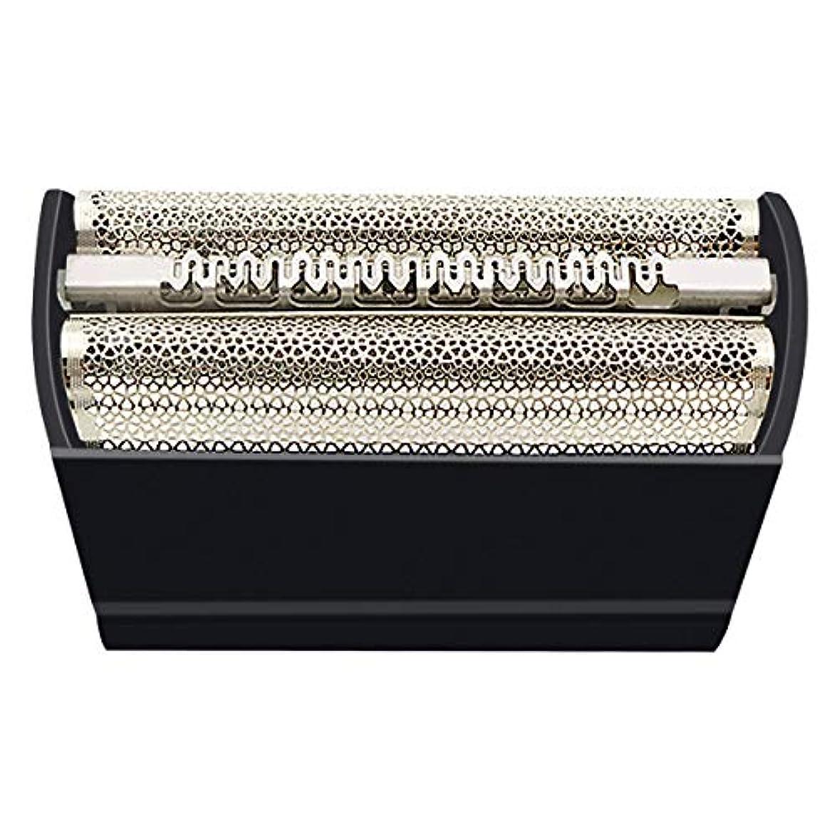 分雑多な千VINFANYシェーバー替刃 シリーズ3 適用 Braun 31Bシリーズ3 Smart Syncro Proモデル電気シェーバー シリーズ3網刃?内刃一体型カセット 交換用ホイル (31B (Black))