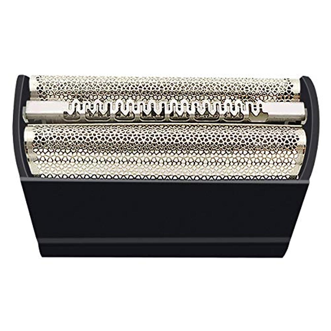 引き出し発信入るVINFANYシェーバー替刃 シリーズ3 適用 Braun 31Bシリーズ3 Smart Syncro Proモデル電気シェーバー シリーズ3網刃?内刃一体型カセット 交換用ホイル (31B (Black))