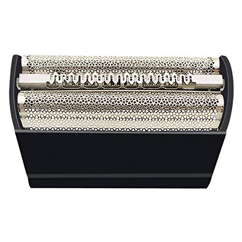 刑務所カジュアルそっとVINFANYシェーバー替刃 シリーズ3 適用 Braun 31Bシリーズ3 Smart Syncro Proモデル電気シェーバー シリーズ3網刃?内刃一体型カセット 交換用ホイル (31B (Black))