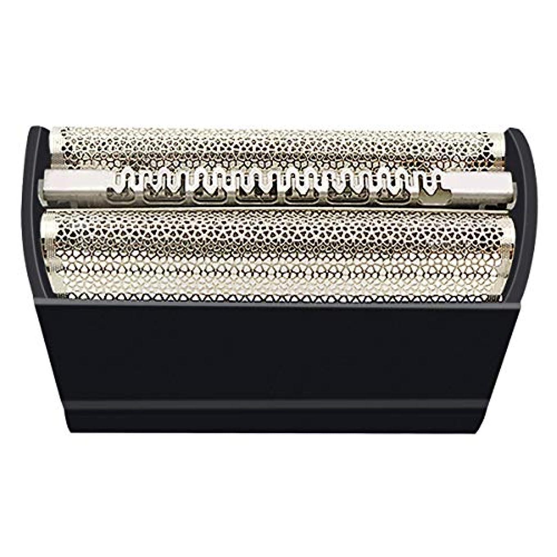 魅力的フェザーシャンプーVINFANYシェーバー替刃 シリーズ3 適用 Braun 31Bシリーズ3 Smart Syncro Proモデル電気シェーバー シリーズ3網刃?内刃一体型カセット 交換用ホイル (31B (Black))