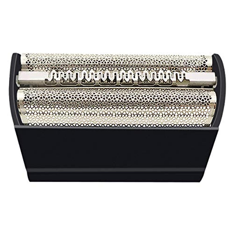 アイスクリーム建築絶えずVINFANYシェーバー替刃 シリーズ3 適用 Braun 31Bシリーズ3 Smart Syncro Proモデル電気シェーバー シリーズ3網刃?内刃一体型カセット 交換用ホイル (31B (Black))