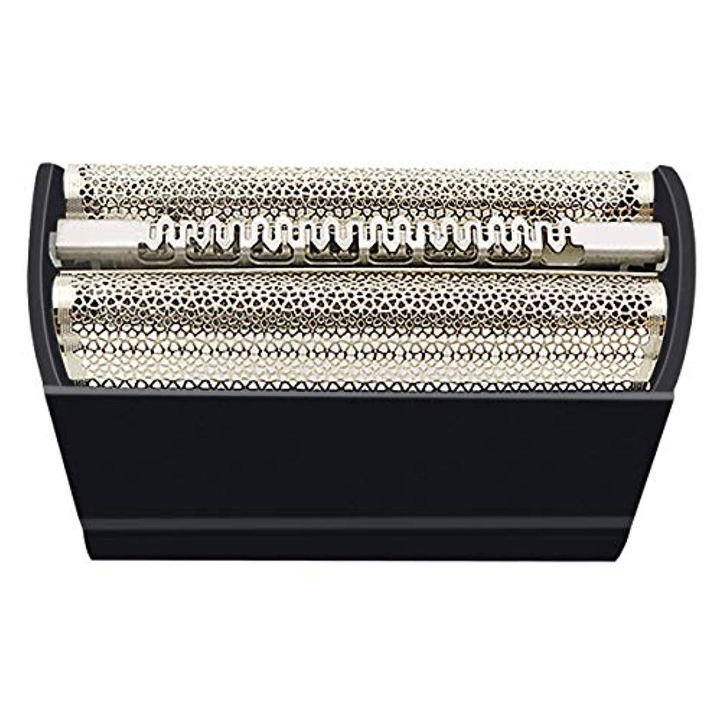 お肉閲覧する順応性VINFANYシェーバー替刃 シリーズ3 適用 Braun 31Bシリーズ3 Smart Syncro Proモデル電気シェーバー シリーズ3網刃?内刃一体型カセット 交換用ホイル (31B (Black))