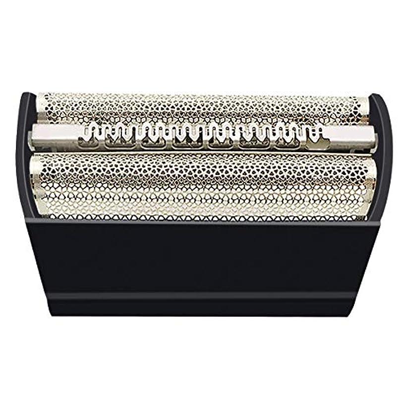 フロー割り当てポスターVINFANYシェーバー替刃 シリーズ3 適用 Braun 31Bシリーズ3 Smart Syncro Proモデル電気シェーバー シリーズ3網刃?内刃一体型カセット 交換用ホイル (31B (Black))