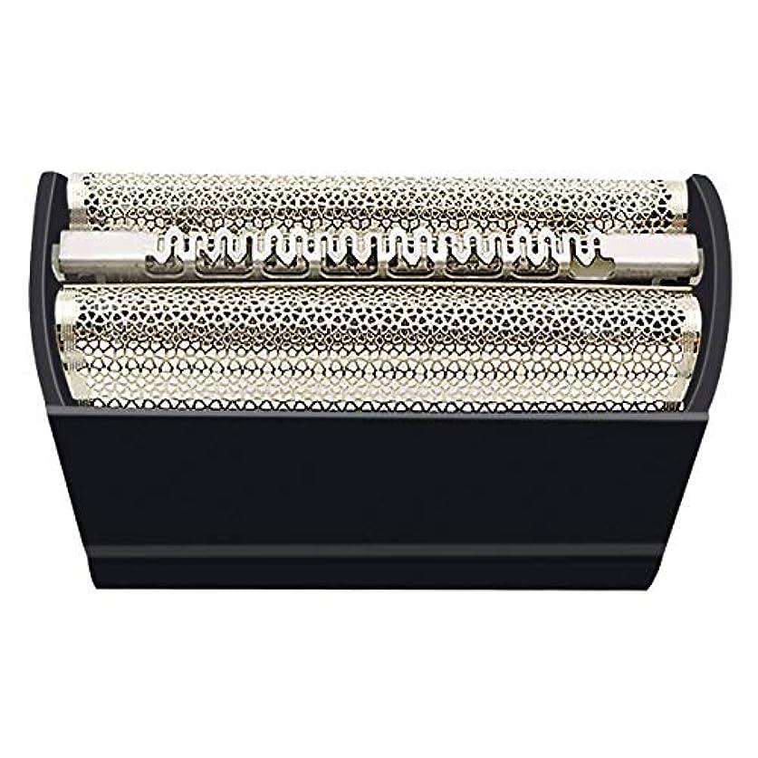従順数タイヤVINFANYシェーバー替刃 シリーズ3 適用 Braun 31Bシリーズ3 Smart Syncro Proモデル電気シェーバー シリーズ3網刃?内刃一体型カセット 交換用ホイル (31B (Black))