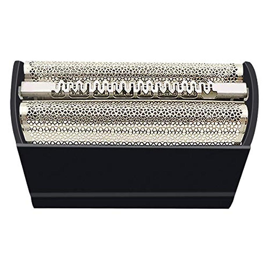 隙間潤滑する密輸VINFANYシェーバー替刃 シリーズ3 適用 Braun 31Bシリーズ3 Smart Syncro Proモデル電気シェーバー シリーズ3網刃?内刃一体型カセット 交換用ホイル (31B (Black))