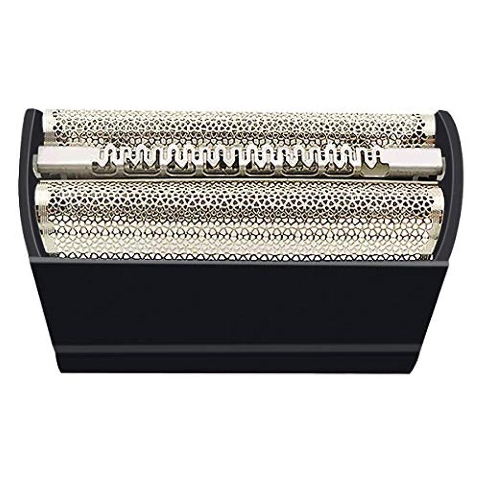猫背グリース冒険VINFANYシェーバー替刃 シリーズ3 適用 Braun 31Bシリーズ3 Smart Syncro Proモデル電気シェーバー シリーズ3網刃?内刃一体型カセット 交換用ホイル (31B (Black))