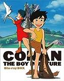 未来少年コナン Blu-rayボックス[Blu-ray/ブルーレイ]