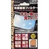 PSP-1000 2000 3000用 液晶画面フィルター