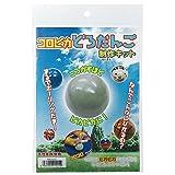 シヤチハタ コロピカどろだんご制作キット TMN-SHHD1 【まとめ買い5個セット】