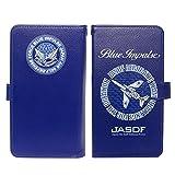 自衛隊グッズ スマートフォンケース 手帳型 ブルーインパルス T-4柄